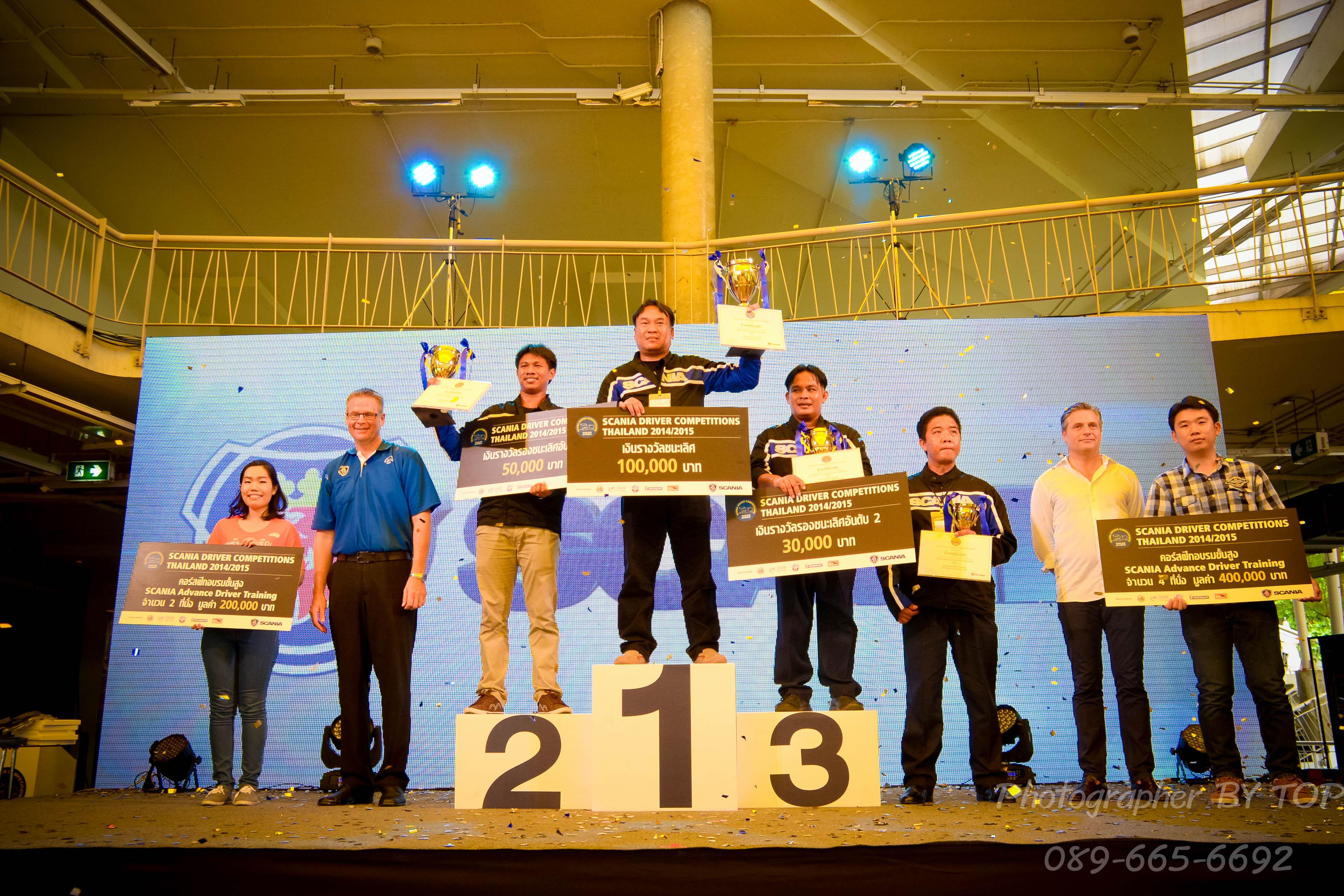 สมบัติทัวร์เข้าร่วมการแข่งขันทักษะการขับขี่รถโดยสาร รอบชิงชนะเลิศ