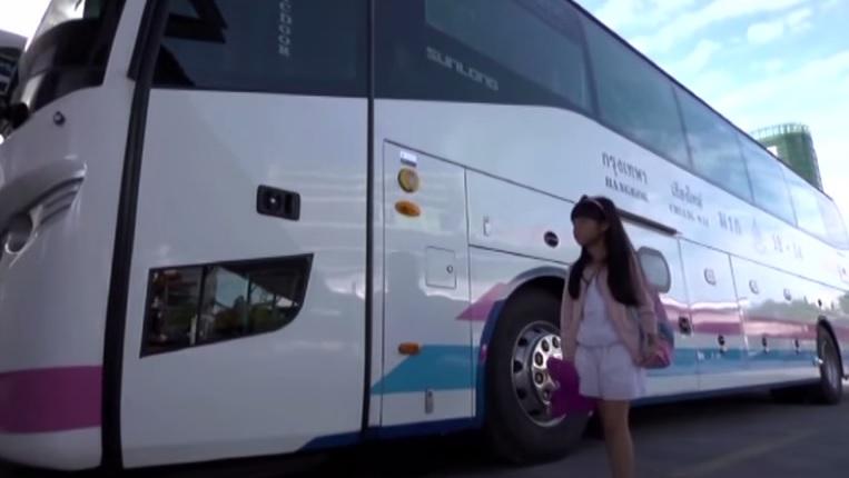 MV ความรักรออยู่ (1st Version)